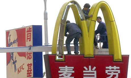 macdonalds-in-china